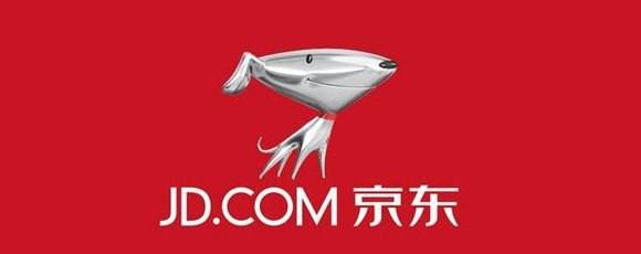5.5亿战略投资,谷歌在京东面前铺出了一条出海的大道