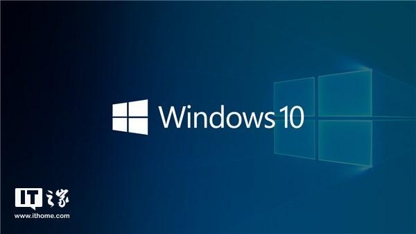 Windows10SDK预览版17704面向开发者发布