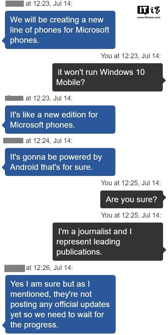 商店员工自曝会有微软品牌安卓手机,你会买吗?