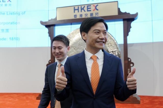 小米集团开盘大跌7%,开报19.94港元