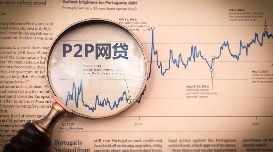 P2P行业不太平静:巨额融资才一周这家平台就逾期
