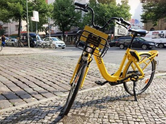 在柏林试水3个月后,ofo宣布暂时退出德国市场