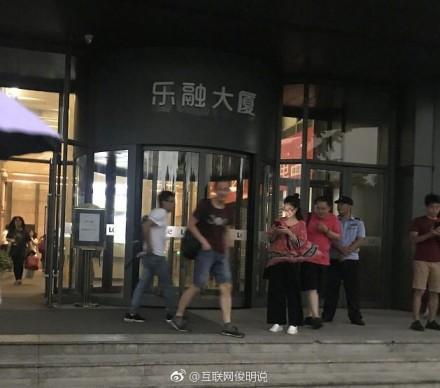 因受乐视控股方阻碍:乐融大厦揭牌仪式取消