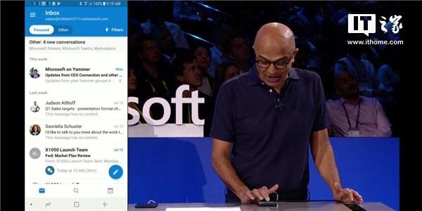 微软CEO纳德拉展示自用安卓手机:盛赞这些应用棒极了