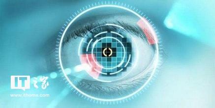 三星开始抛弃指纹识别:在虹膜识别和人脸识别道路上越走越远