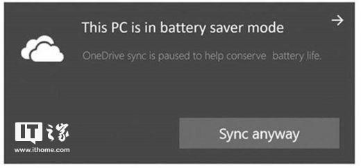 OneDriveWindows10版更新将至:省电省心