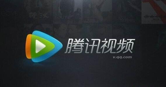 腾讯视频订购用户达7400万:国语动画流量同比增长超1倍