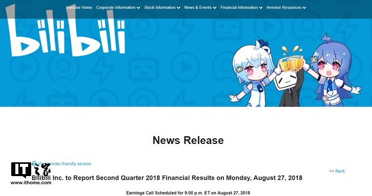 B站将于8月28日公布2018年第二季度财报