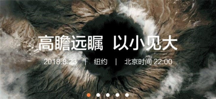 大疆宣布年度最重磅产品:8月23日见
