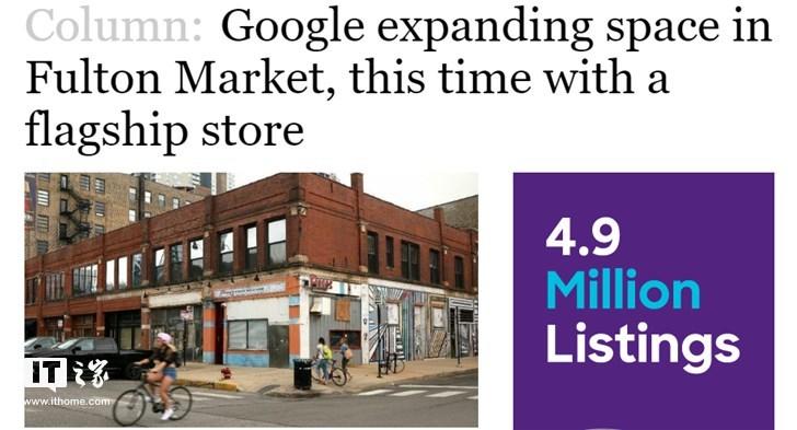 """苹果有AppleStore,但消息称谷歌实体店""""GoogleStore""""也快来了"""