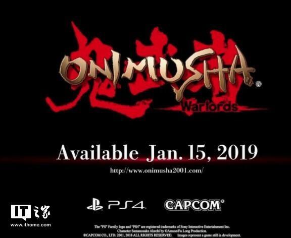 刚出炉的冷饭:初代《鬼武者》将于2019年1月15日登陆四大游戏平台
