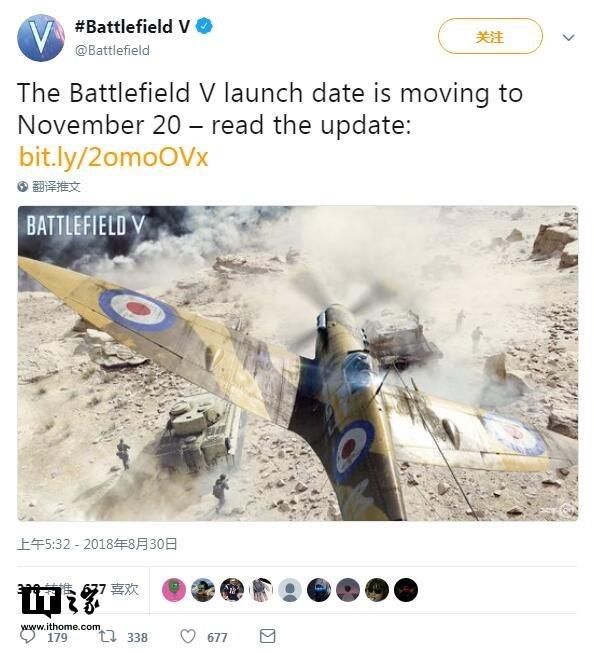 《战地5》跳票!延期至11月20日发售