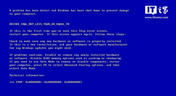 手贱的机会来了:教你按快捷键让Windows10蓝屏