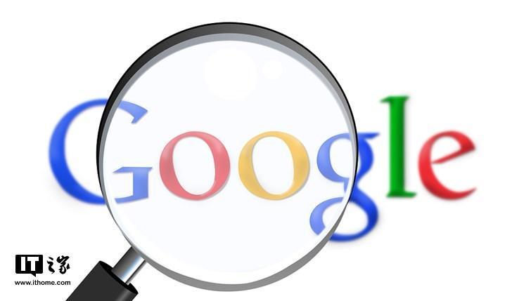 谷歌数据泄密事件持续发酵:将召开听证会