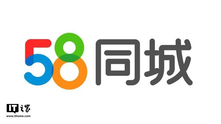 北京市住建委、网信办联合约谈58集团主要负责人,责令暂停北京房源信息发布