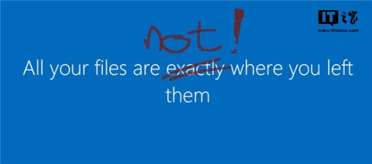 出现大问题!部分用户抱怨升级Windows10更新十月版导致文件被删除