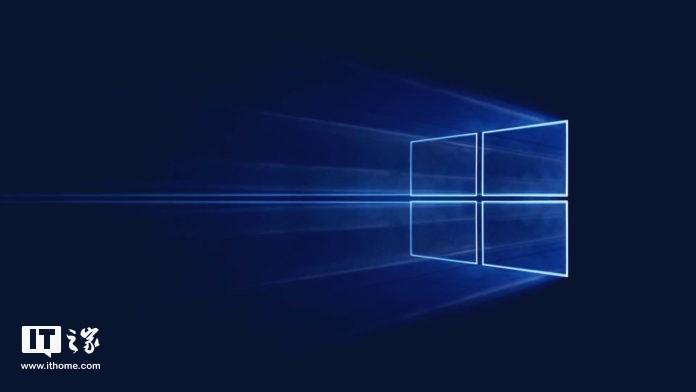 微软推送Windows1019H1快速预览版18262更新
