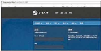"""微博现疑似""""吃鸡""""钓鱼网站链接可获取被骗取信息"""