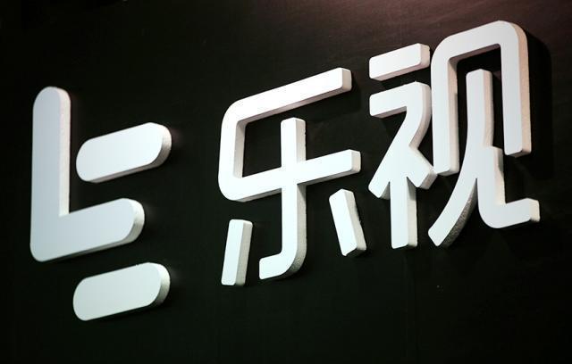 乐视网:选举刘淑青女士为公司第四届董事会董事长