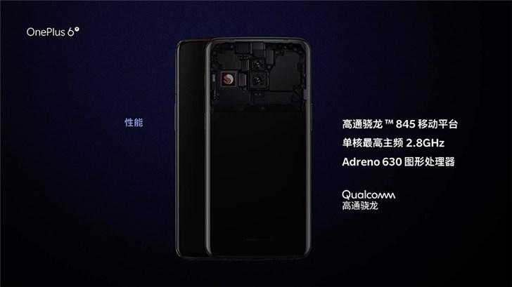 """搭载骁龙845顶级移动平台,""""全速旗舰""""OnePlus6T带来体验新升级"""