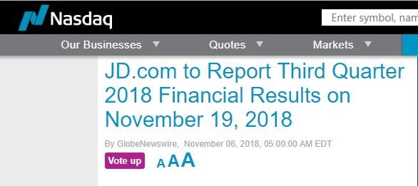 京东:将于11月19日发布2018年Q3财报