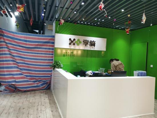 必须本人持身份证到上海总部?享骑出行退押金现难题