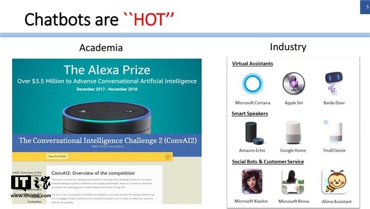 小冰厉害了,微软深度学习聊天机器人干货总结分享