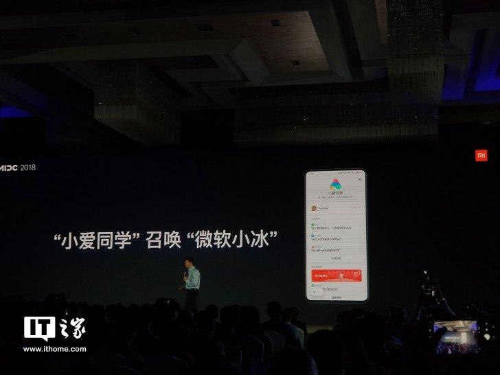 好闺蜜一起皮:小爱同学开放召唤微软小冰新技能