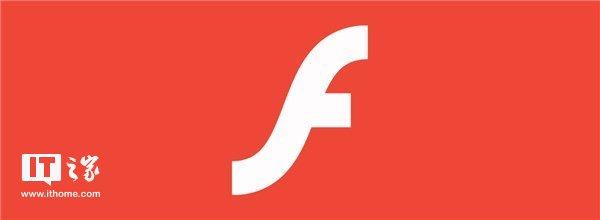 修复重大Flash漏洞,微软推送Windows8.1/10KB4477029补丁