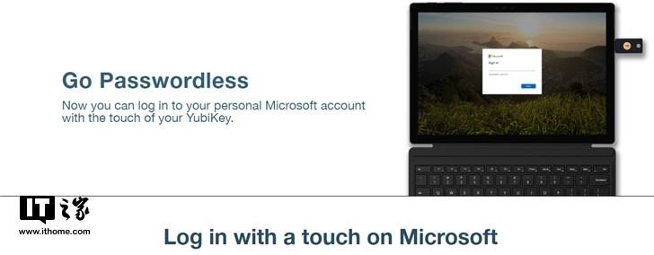 登录Windows不用输密码!微软开始支持全新验证方式