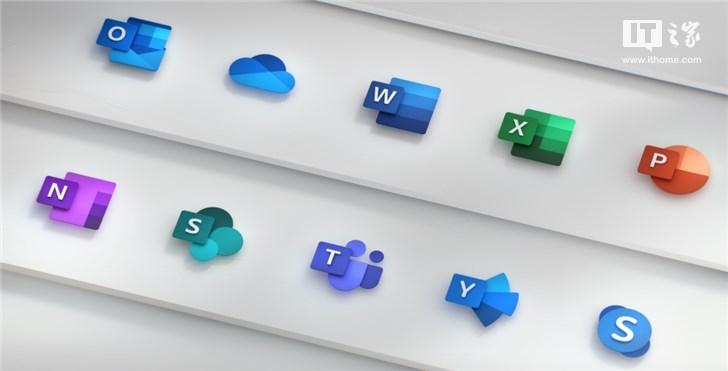 微软详解全新Office365图标Logo设计理念:色彩、简单、和谐、灵活