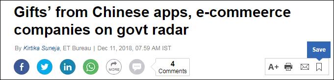 民众太爱中国网购,印度担忧冲击国产想了个损招