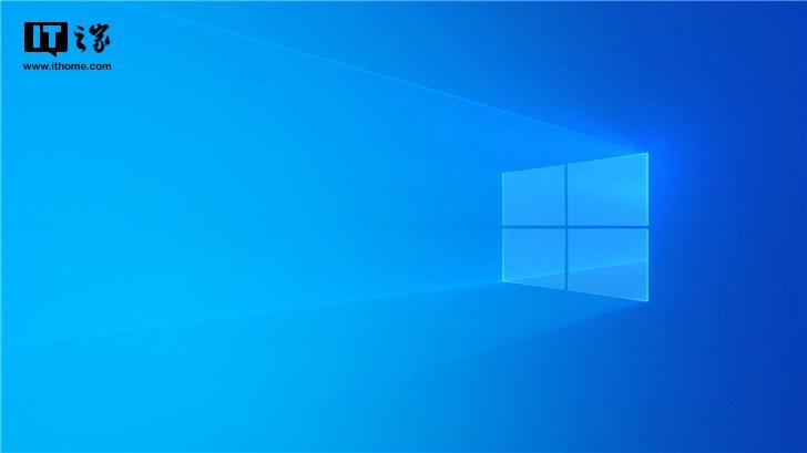 线下爆料:Windows10更新十月版自动更新1月9日大规模推送