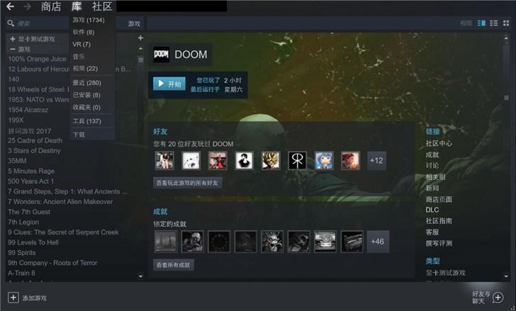 Steam平台游戏总数破3万:2019年有望超过4万
