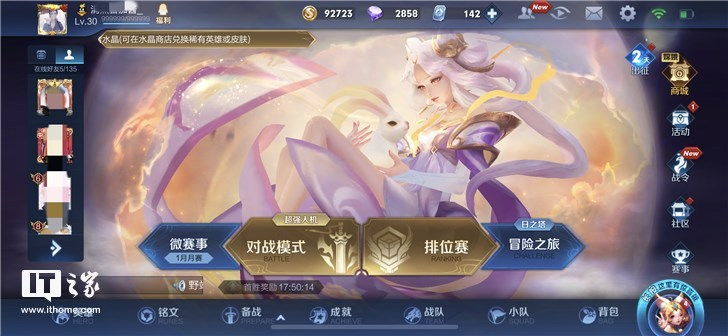 王者荣耀2.0大量英雄/皮肤翻新,堪称大进化