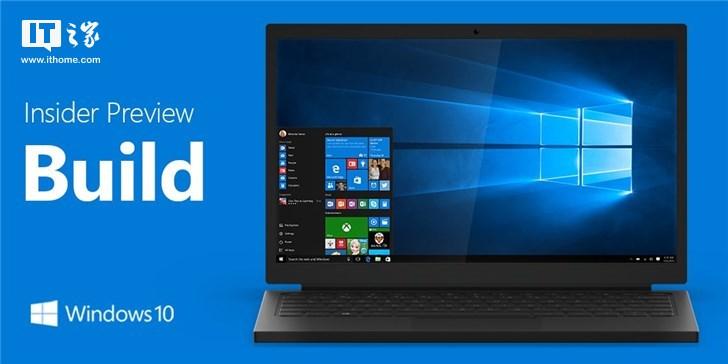 微软Windows1019H1预览版已修复和已知问题大全