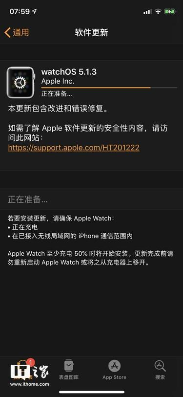 苹果watchOS5.1.3正式版推送:eSIM连接稳定性增强