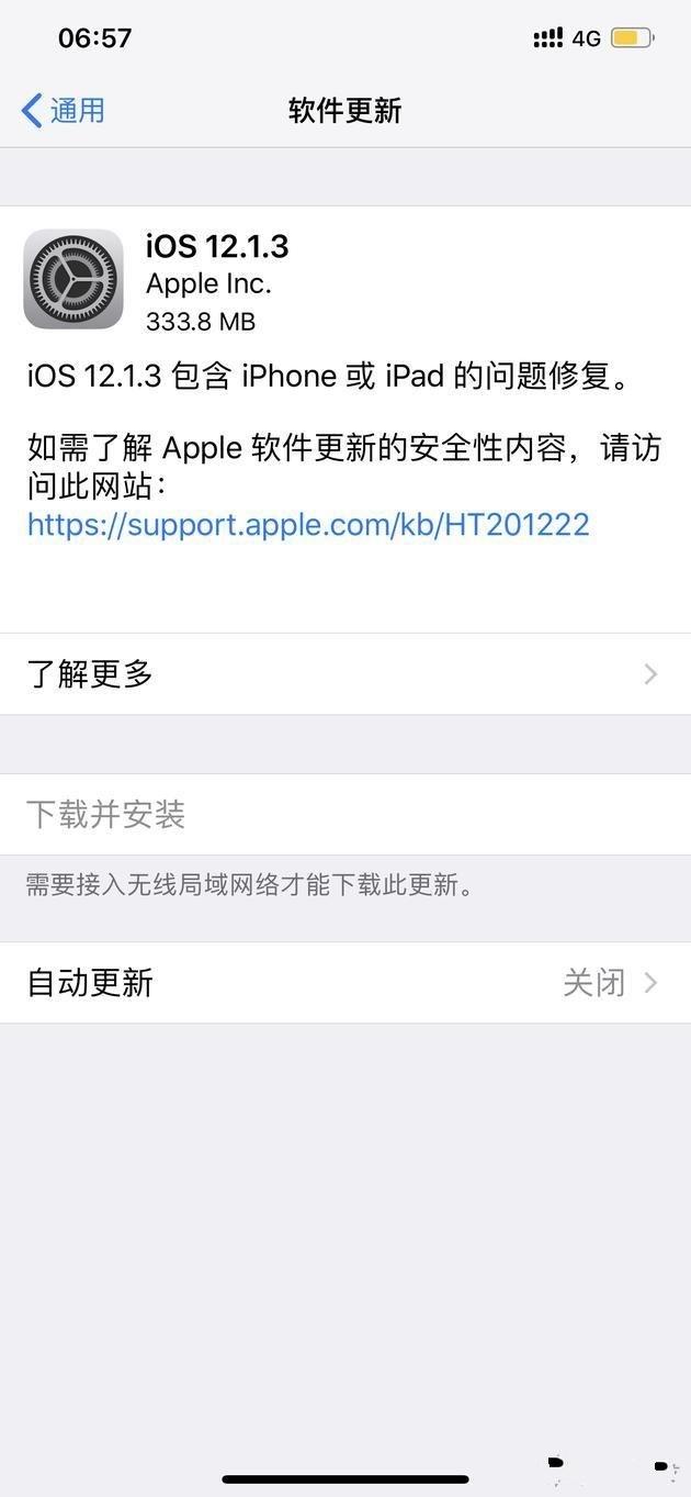 正在阅读:苹果推送iOS更新修复中国用户双SIM信号问题!苹果推送iOS更新修复中国用户双SIM信号问题!