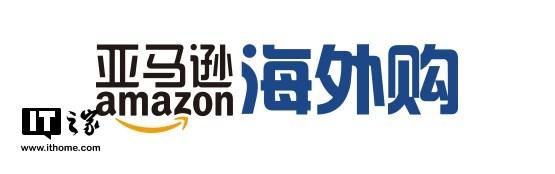 传言网易考拉合并亚马逊中国海外购业务,双方均不予置评