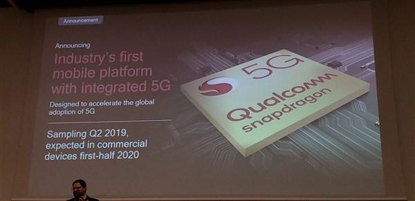 高通公布下一代移动平台芯片:全球首次集成5G基带