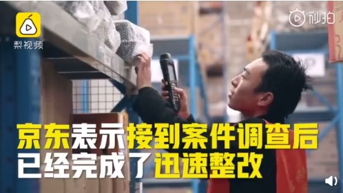京东回应刘强东曾被列为失信被执行人:所涉纠纷法律义务已主动履行完毕