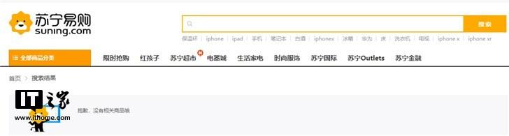 315晚会点名电子烟,京东、苏宁易购平台已搜不到相关产品