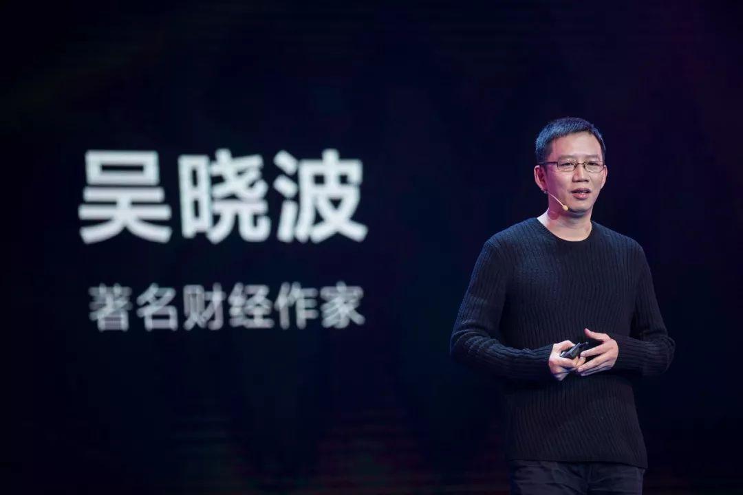 财经作家吴晓波卖掉5年