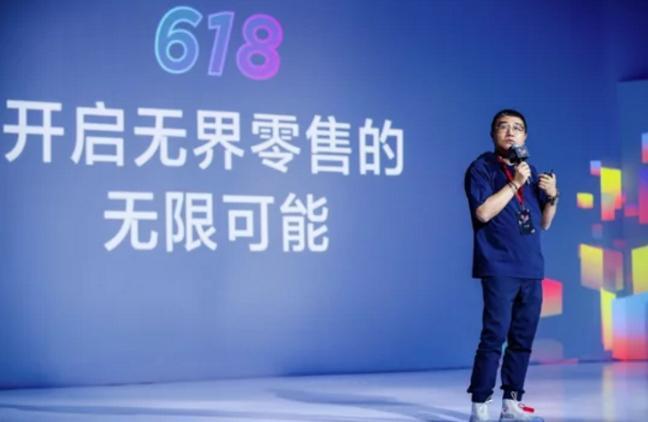 京东零售集团轮值CEO徐雷:京东无界零售进入收获期
