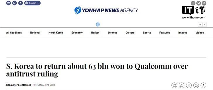 """韩联社:韩国为高通垄断罚单""""打折"""",退还630亿韩元"""