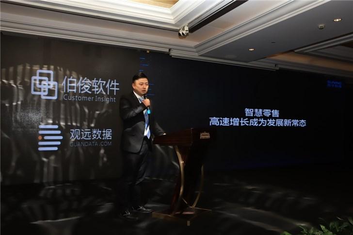 王俊杰:智慧零售是2019年传统企业转型升级的新机遇