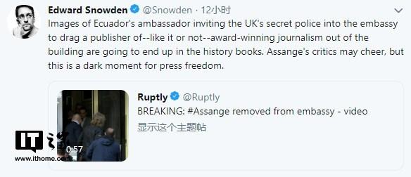 斯诺登发推声援阿桑奇:这是新闻自由的一个黑暗时刻
