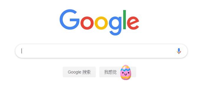 我全都要:谷歌首页更新复活节彩蛋和世界地球日涂鸦