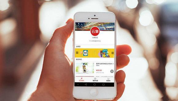 云集宣布5月3日登陆纳斯达克IPO发行区间11-13美元
