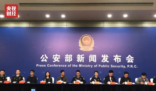 涉案金额2.3亿!春节档电影侵权盗版系列专案侦破